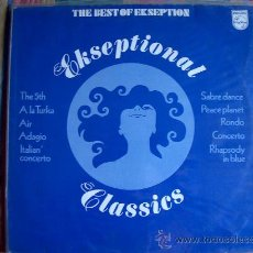 Discos de vinilo: LP - EKSEPTION - EKSEPTIONAL CLASSICS - ORIGINAL ALEMAN, PHILIPS SIN FECHA. Lote 25273395