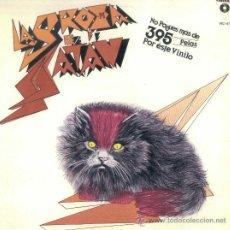 Discos de vinilo: LA BROMA DE SSATAN (VINILO MAXI-SINGLE 1982). Lote 10137239