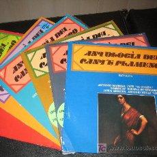 Discos de vinilo: ANTOLOGIA DEL CANTE FLAMENCO AÑO 1978- SEIS LPS - (FALTAN EL 7 Y 8 )- ZAFIRO... Lote 10200523