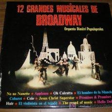 Discos de vinilo: 12 GRANDES MUSICALES DE BROADWAY – ORQ. DIMITRI PAPADOPOULOS.. Lote 20745514
