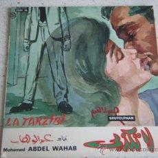 Discos de vinilo: MOHAMED ABDEL WAHAB ( LA TAKZIBI 1 Y 2 ) 'GENERO EGIPCIO' ENGLAND SINGLE45 . Lote 10289952