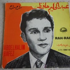 Discos de vinilo: ABDELHALIM HAFEZ ( RAH-RAH 1 Y 2 DU FILM BANAT ESSAIF ) FRANCE SINGLE45 CAIROPHON. Lote 10290192