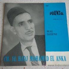 Discos de vinilo: CHEIKH H. M'HAMED EL AANKA ( MAL DJEFNI 1 Y 2 ) FRANCE SINGLE45 DOUNLA. Lote 10290564
