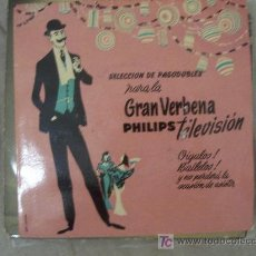 Discos de vinilo: GRAN VERBENA PHILIPS PUBLI TV 50'S. Lote 25561102
