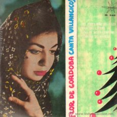 Discos de vinilo: FLOR DE CORDOBA CANTA VILLANCICOS SINGLE EP. Lote 12516239