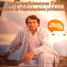 Discos de vinilo: DISCO LP - JOSE LUIS PERALES, SUEÑO DE LIBERTAD.. Lote 10412535