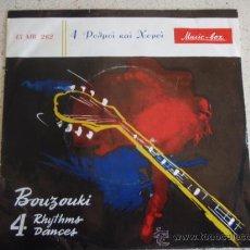 Discos de vinilo: BOUZOUKI RHYTHMS & DANCES 4 RHYTHMS DANCES GRECIA SNGLE45 MUSIC-BOX. Lote 10457340
