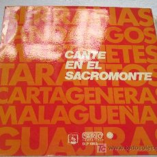 Discos de vinilo: CANTE EN EL SACROMONTE - AÑO 1973 - CHIQUITO DE LORCA - ANTONIO PEÑA- ANDRES MARQUEZ. Lote 10554289