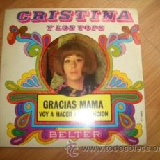 Disques de vinyle: CRISTINA Y LOS TOPS. Lote 10538035