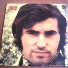 Discos de vinilo: VICTOR MANUEL- 1971 - CON LETRA DE LAS CANCIONES. Lote 27571602