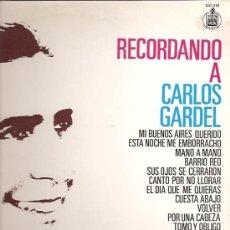 Discos de vinilo: GREG SEGURA Y SU ORQUESTA LP SELLO HISPAVOX AÑO 1983 RECORDANDO A CARLOS GARDEL. Lote 10590494