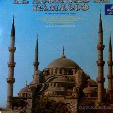 Discos de vinilo: LP ZARZUELA EL ASOMBRO DE DAMASCO. Lote 26029357