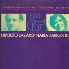 Discos de vinilo: LP HIPOLITO LAZARO TENOR & MARIA BARRIENTOS SOPRANO . Lote 22919848