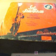 Discos de vinilo: LAS LEANDRAS ( DISCO 25 CM - 1O PULGADAS ) 1962 ALHAMBRA. Lote 11855521