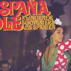 Discos de vinilo: JOSE NIETO VOCAL Y CONJUNTO FOLKLORICO LP ESPAÑA OLE LST 7111 GER VER FOTO ADICIONAL. Lote 11790383
