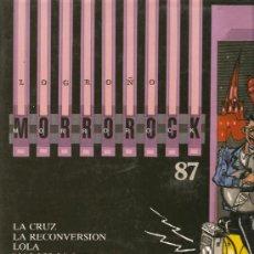 Discos de vinilo: LP LOGROÑO: MORROROCK 87: LA CRUZ + LA RECONVERSION + LOLA + MIEMBROS ACTIVOS. Lote 17458132