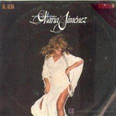 Discos de vinilo: UXV MARIA JIMENEZ SINGLE PROMOCIONAL SENSACION FESTIVAL CANCION TOKIO 1980 AL ALBA . Lote 24041749