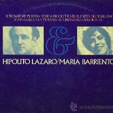 Discos de vinilo: HIPOLITO LAZARO / MARIA BARRIENTOS LP SELLO MOVIEPLAY EDITADO EN ESPAÑA AÑO 1972. Lote 10794119