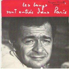 Discos de vinilo: SERGE REGAGIANI - LES LOUPS SONT ENTRES DANS PARIS *** EP C.E.D 1967. Lote 12317569