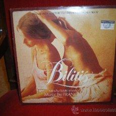 Discos de vinilo: BANDA SONORA DE BILITIS,TRAIDA DEL EXTRANJERO ,AÑOS 70,PARA COLECCIONISTAS.(OFERTA HASTA EL FIN DE S. Lote 27250508