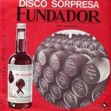 Discos de vinilo: LOS VALDEMOSA (DISCO SORPRESA FUNDADOR). Lote 11055989