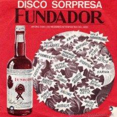 Discos de vinilo: JOTAS NAVARRAS (DISCO SORPRESA FUNDADOR). Lote 11084763