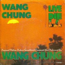 Discos de vinilo: BSO WANG CHUNG SINGLE VINILO 1985 (U.E.). Lote 11152697