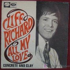 Discos de vinilo: CLIFF RICHARD - ALL MY LOVE - 45 RPM. Lote 11193464