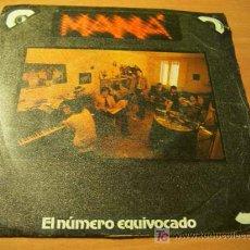 Vinyl records - MAMA ( EL NUMERO EQUIVOCADO ) 45 RPM DIFICIL - 12859177