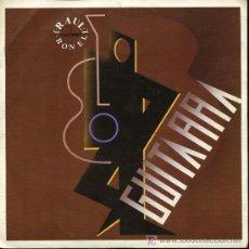 Disques de vinyle: RAUL FEATURING BONELL - GUITARRA - 1988 - PROMO. Lote 11442421