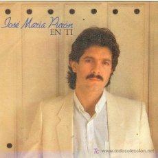 Discos de vinilo: UXV JOSE MARIA PURON DISCO SG PROMOCIONAL NUEVO SIN USAR EN TI ELLA CATAUTOR CHEMA 1982 . Lote 26734416
