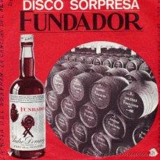 Discos de vinilo: RENATO CESARI (DISCO SORPRESA FUNDADOR). Lote 17425170