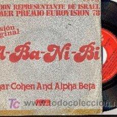 Discos de vinilo: IZHAR COHEN AND ALPHA BETA: A-BA-NI-BI +1 (ISRAEL 1978). Lote 19058254