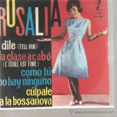 Discos de vinilo: EP ROSALIA - DILE + 3. Lote 25191922