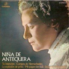 Discos de vinilo: NIÑA DE ANTEQUERA EP SELLO COLUMBIA AÑO 1969. Lote 11811515
