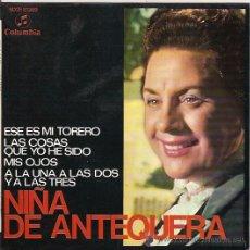 Discos de vinilo: NIÑA DE ANTEQUERA EP SELLO COLUMBIA AÑO 1969. Lote 11811538