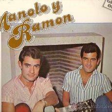 Discos de vinilo: MANOLO Y RAMON (DUO DINAMICO) LP SELLO GRAMUSIC AÑO 1978. Lote 11918591