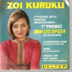 Discos de vinilo: EP FESTIVAL CANCION MEDITERRANEA - ZOI KURUKLI - MIN LES TIPOTA. Lote 25680662