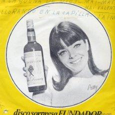 Discos de vinilo: DISCO SORPRESA FUNDADOR (ADAMO Y OTROS). Lote 11948141