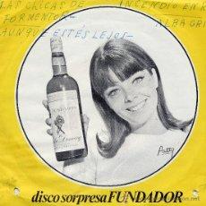 Discos de vinilo: DISCO SORPRESA FUNDADOR (VARIOS). Lote 11948231