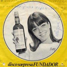 Discos de vinilo: DISCO SORPRESA FUNDADOR (MIGUEL RAMOS Y SU ACORDEÓN). Lote 11948299