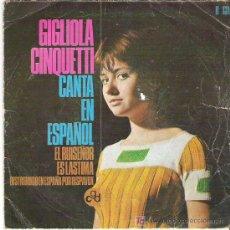 Discos de vinilo: GIGLIOLA CINQUETTI CANTA EN ESPAÑOL *** EL RUISEÑOR - HISPAVOX 1966 MUY DIFICIL. Lote 12023673