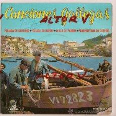 Discos de vinilo: EP SEDL 19389 CANCIONAS GALLEGAS FOLIADA DE SANTIAGO DO RUIERO ALALA DE PADRON REGAL. Lote 26921779