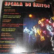Discos de vinilo: LP, ESCALA DE ÉXITOS, DE ARIOLA. 1975. PRODUCCIÓN: LUIS COBOS. . Lote 27297303