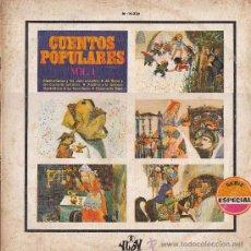 Discos de vinilo: CUENTO POPULARES VOLUMEN 1. LP DEL AÑO 1981. Lote 27209295