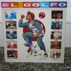 Discos de vinilo: EL GOLFO - VARIOS ARTISTAS DOBLE LP. Lote 12124480