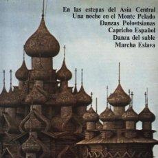 Discos de vinilo: EN LAS ESTEPAS DE ASIA CENTRAL Y OTRAS(VER FOTO). Lote 27090586