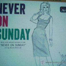 Discos de vinilo: NEVER ON SUNDAY B.S.O. EDICION USA. Lote 12201188