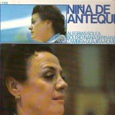 Discos de vinilo: NIÑA DE ANTEQUERA LP SELLO COLUMBIA AÑO 1971.. Lote 12384760