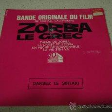 Discos de vinilo: ZORBA LE GREC (THEME DE ZORBA - LA DANSE DE ZORBA - UN PECHE IMPARDONNABLE - LA VIE S'EN VA) EP45 . Lote 12385233